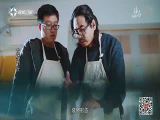 纪录中国_20190119_纪录中国(01月19日)