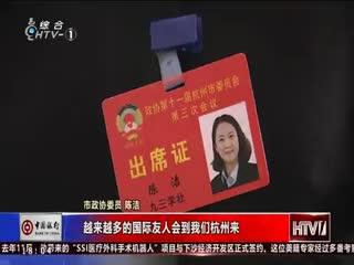 杭州新闻60分_20190119_杭州新闻60分(01月19日)