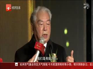 经视新闻_20190119_经视新闻(01月19日)