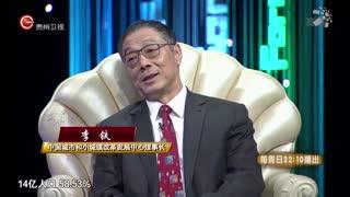 展望中国新型城镇化 关注新型城镇化
