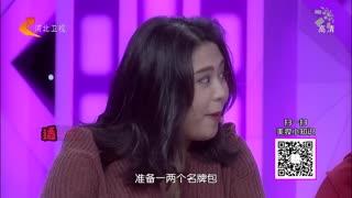 美丽新风尚_20190120_解决女人不惑的法宝