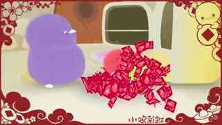 《小鸡彩虹》贺新年:一冰箱红包