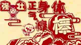 《喜羊羊》猪年贺岁宣传片15秒