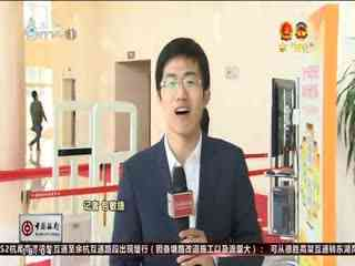 杭州新闻60分_20190122_杭州新闻60分(01月22日)