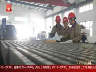 返还社会保险百亿元 浙江省稳就业送出大红包