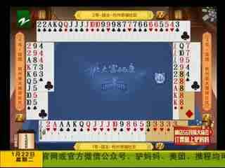 欢乐英雄PK大擂台_20190122_欢乐英雄PK大擂台(01月22日)