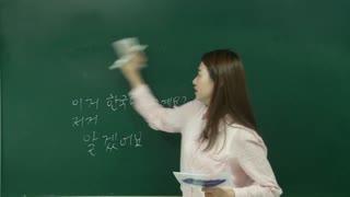中国人学韩语入门级  第7集