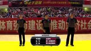 20180911NBL半决赛第一场 陕西vs广西(中文解说)