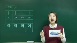 中国人学韩语入门级  第1集