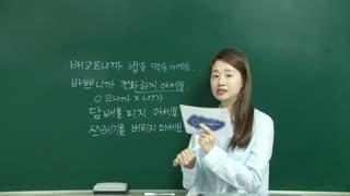中国人学韩语初级  第7集