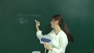 中国人学韩语中级  第3集
