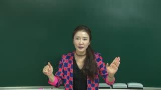 入门级韩语学习-纯英文教学  第7集