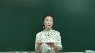 入门级韩语学习-纯英文教学  第9集