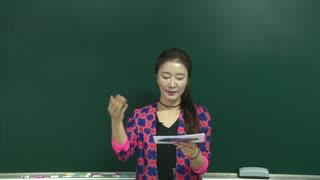 入门级韩语学习-纯英文教学  第5集