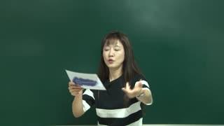 中级韩语学习-纯英文教学  第10集