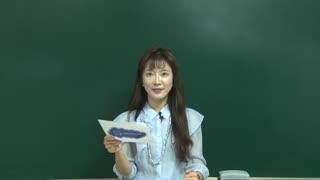 中级韩语学习-纯英文教学  第6集