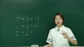 中国人学韩语入门级  第3集