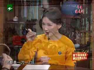 午夜说亮话_20190125_匠心中国(01月25日)