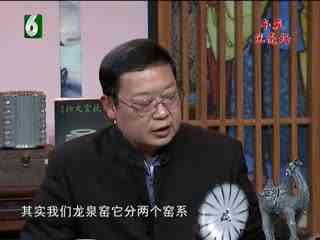 午夜说亮话_20190126_匠心中国(01月26日)