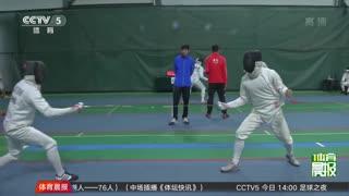 【综合】现代五项国家集训队昆明进行冬训考核