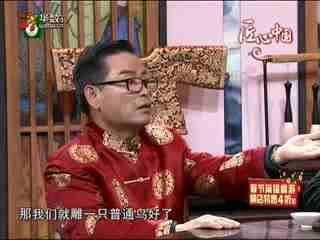 午夜说亮话_20190130_匠心中国(01月30日)
