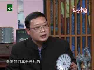 午夜说亮话_20190131_匠心中国(01月31日)