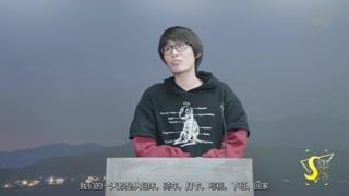 STN实况_20190208_特别篇STN吐槽大会