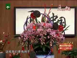 午夜说亮话_20190206_匠心中国(02月06日)