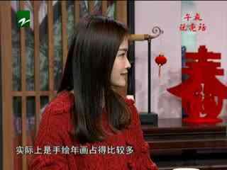 午夜说亮话_20190207_匠心中国(02月07日)