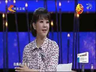 中华好家风_20190211_耄耋老人牛犇为艺术奋不顾身
