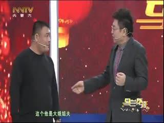 马兰花开_20190211_《马兰花开》七周岁生日快乐
