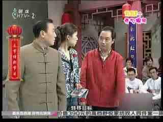 开心茶馆_20190213_春节特别节目2