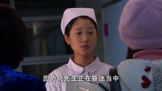 《佳期如梦》佳期赶去医院看东子,被肖云误会,以为她还在纠缠和平
