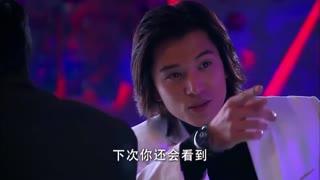 《佳期如梦》东子玩弄佳期感情,和平看不下去,劝他认真对待