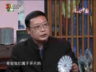 午夜说亮话_20190214_匠心中国(02月14日)