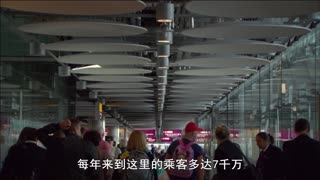 BBC_20190308_机场全天候 EP01