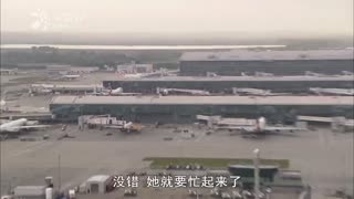 BBC_20190315_机场全天候 EP02