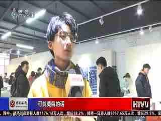 杭州新闻60分_20190215_杭州新闻60分(02月15日)