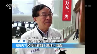 """嫦娥四号任务:技术创新 创造多个""""世界首次"""""""
