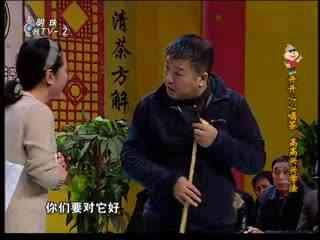 开心茶馆_20190218_笨贼之巧合