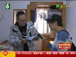 """相亲才会赢_20190218_杭州相亲小吴的""""大事"""""""