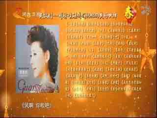 中华好家风_20190218_关牧村的作品深入人心 影响着几代人