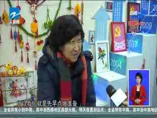 新闻大直播_20190219_新闻大直播(02月19日)