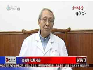 杭州新闻60分_20190219_杭州新闻60分(02月19日)