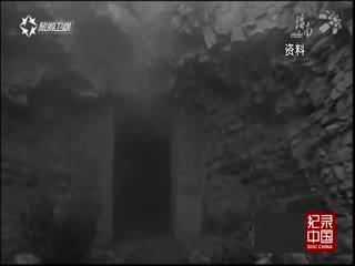 纪录中国_20190221_纪录中国(02月21日)