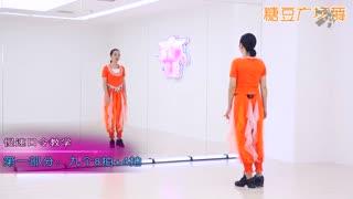 糖豆广场舞课堂_20190307_《茶山情歌》