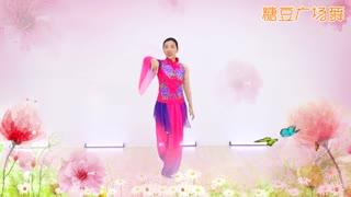 糖豆广场舞课堂_20190401_《等爱》