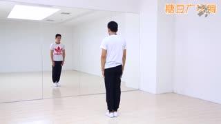 糖豆广场舞课堂_20190308_《快乐摇摆》