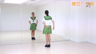 糖豆广场舞课堂_20190305_《军港之夜》