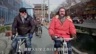 中国春节 全球最大庆典 EP2